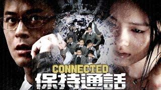 Connected - Film d'azione completi in italiano gratis 2017