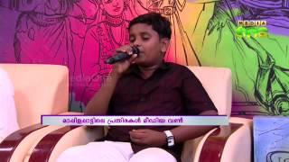 Mappila song - Kalolsavam winners Harsha & Salman