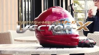130323 Vector X 開発部インタビュー for 東京モーターサイクルショー2017 Low reso