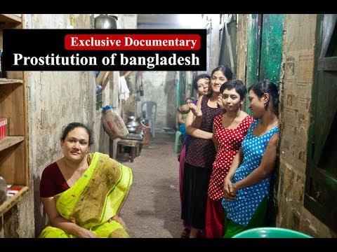 Documentary about Bangladeshi Prostitution   যৌনকর্মীদের জীবন
