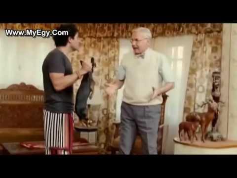 فيلم بيبو و بشير كامل Bebo w besheer movie