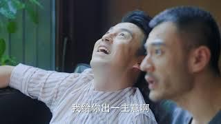 電視劇老男孩 Old Boy 32 劉燁 林依晨 CROTON MEGAHIT Official