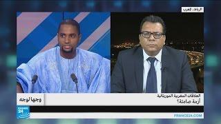 العلاقات الـمغربية الـموريتانية: أزمة صامتة؟