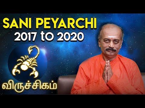 Xxx Mp4 Sani Peyarchi Palangal 2017 Viruchiga Rasi Scorpio By Srirangam Ravi 7338999105 81443 66588 3gp Sex