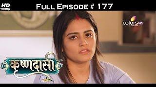 Krishnadasi - 27th September 2016 - कृष्णदासी - Full Episode(HD)