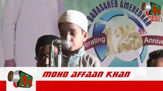 Mohd Affaan, Wadala Mushaira, 17/04/2016, Con.  MEHTAB KHAN, Mushaira Media