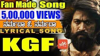 KGF Fan Made Song   Rocking Star Yash   Yash KGF Kannada Song   YOYO TV Kannada
