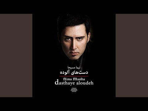 Xxx Mp4 Dasthaye Aloudeh 3gp Sex