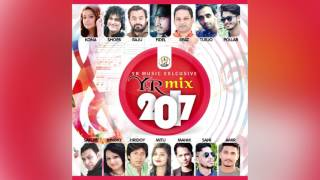 Tomar Akash | B D Ridoy | Audio Jukbox | Bangla New Song 2017