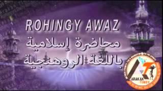 Rohingya Waz