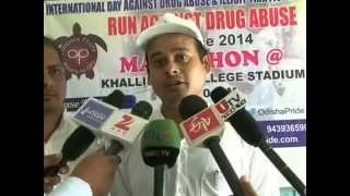 Odisha Pride Press Meet for Youth against Drug Abuse