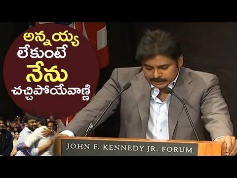 Pawan Kalyan Emotional Speech About His Life Journey @ Harvard University | Unknown Facts About PSPK