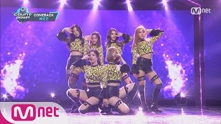 [Berry Good - Don't Believe] Comeback Stage | M COUNTDOWN 161101 EP.499