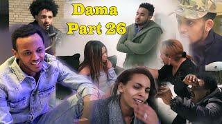 New eritrean film dama part 26 Shalom Entertainment  2018