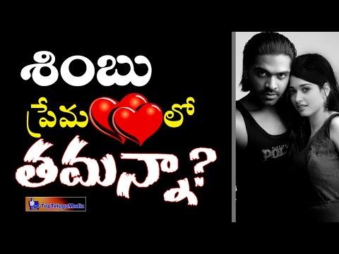 Xxx Mp4 Tamanna Bhatia Romance With Simbu 2016 Latest Cinema News Top Telugu Media 3gp Sex