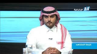 طبعة المشاهد - خادم الحرمين يوافق على قرارات المجلس الصحي