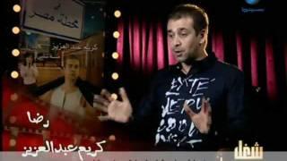 مكينج فيلم في محطة مصر - كريم عبد العزيز و الحصان