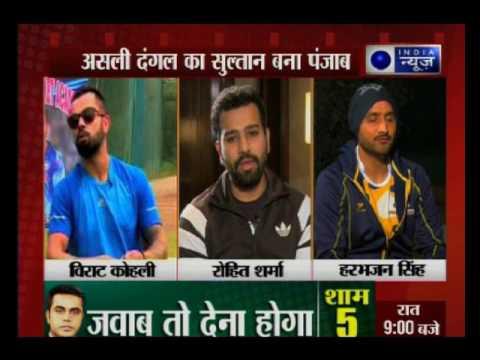 Punjab Royals beats Haryana Hammers and bag the Pro Wrestling League season 2 title