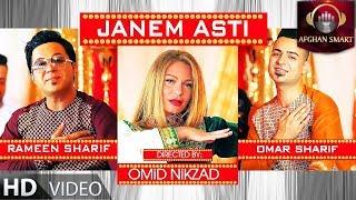 Rameen & Omar Sharif - Janem Asti OFFICIAL VIDEO