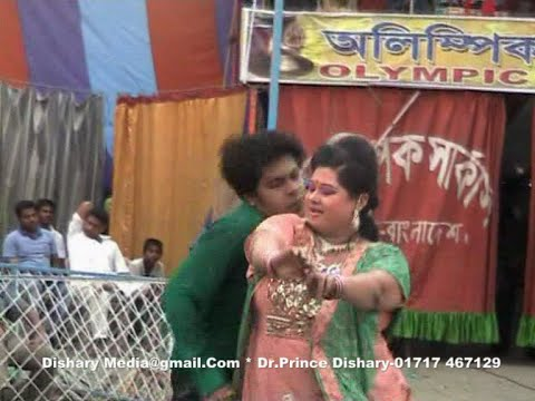 Dhamrai Savar News ( রথ যাত্রার সারকাসে নাচলো ময়ুরী ) by Dr.Prince Dishary