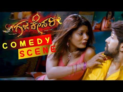 Xxx Mp4 Kannada Comedy Scenes Yash Decides To Loose His Sheela Comedy Gajakessari Kannada Movie 3gp Sex