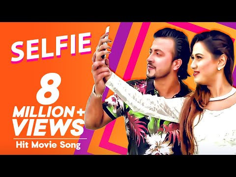 Xxx Mp4 Selfie সেলফি Raja Babu Movie Song Shakib Khan Apu Biswas Bobby Haque 3gp Sex