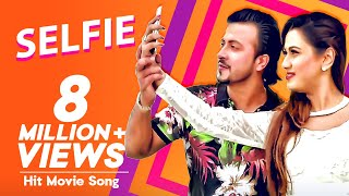 Selfie | Raja Babu (2015) | Movie Song | Shakib Khan | Apu Biswas | Bobby Haque