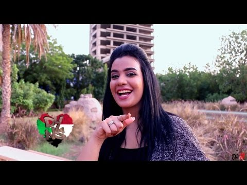 RedOne - Don't You Need Somebody(SUDAN) |  النسخة السودانية