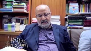 أسمار وأفكار - أبو حامد الغزالي وكتابه إحياء علوم الدين