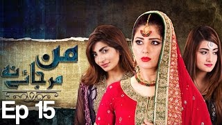 Man Mar Jaye Na - Episode 15 | APlus - Best Pakistani Dramas