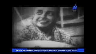 ذكري الموسيقار(زكريا أحمد) في ليالي الثقافيه.
