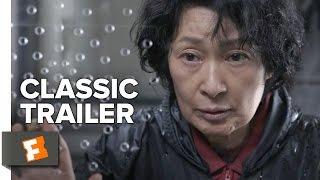 Mother (2009) Official Trailer #1 - Korean Thriller HD