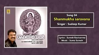 Shanmukha saravana - a song from the Album Sakthivel Sung by Sudeep Kumar
