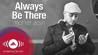 Maher Zain - Thank You Allah Album English | (Vocals Only)