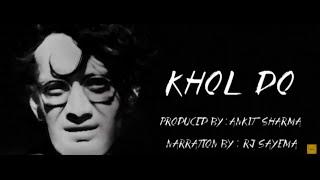 Ek Purani Kahani | Khol Do [Full Story] | Saadat Hasan Manto