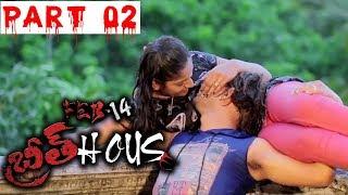 Feb 14 Breath House Telugu || Krish, Eesha, Rathod || Part 02/08