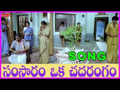 Xxx Mp4 Samsaram Oka Chadarangam Title Song Gollapudi Sarath Babu Rajendra Prasad Suhasini 3gp Sex