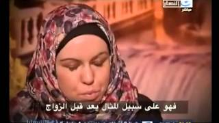 Marriage of foreign women  in Egypt