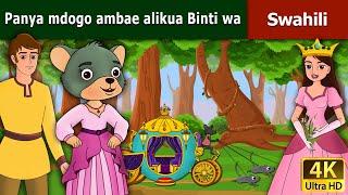 Panya mdogo ambae alikua Binti wa Mfalme | Hadithi za Kiswahili | Swahili Fairy Tales