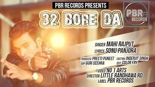 32 BORE DA!!MAHI RAJPUT!!new Punjabisong2016!!PBR