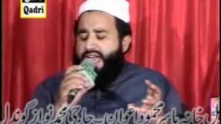 Kalam-e-Mian Muhammad Baksh Arif-e-Kharri-     Khalid Hasnain Khalid BY QADRI SOUND & Video.