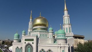 One of Europe's largest mosques opens in Moscow