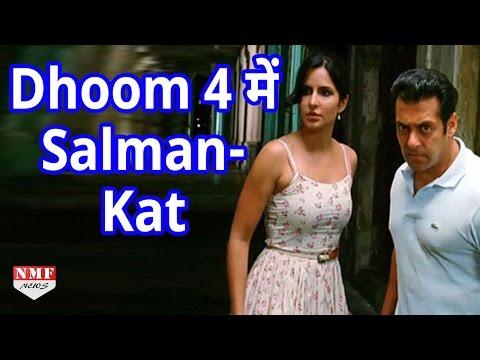 हो गया Final ! Dhoom 4 में नज़र आएंगे Salman Khan - Katrina Kaif
