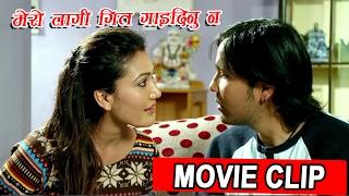 मेरो लागी गीत गाइदिनुस न | Movie clip | Nepali Movie | AADHI BATO