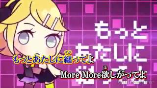 【ニコカラ】 LUVORATORRRRRY! 【れをるver.】