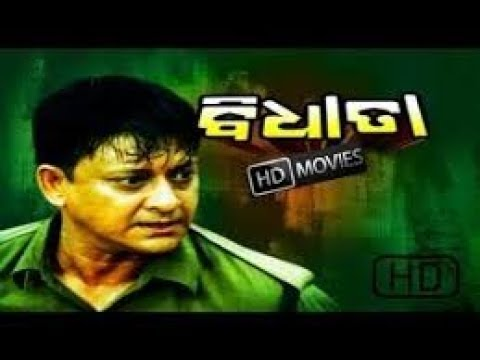 Xxx Mp4 Bidhata Odia Full Movie 720p 3gp Sex