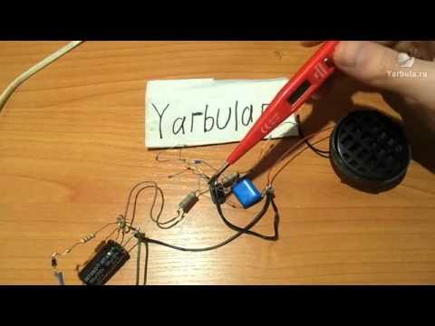 Как сделать крякалку своими руками