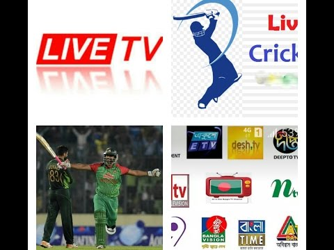 Xxx Mp4 Live Cricket All Hd Tv Channel Mobile Phone Live Tv All Channel Free 3gp Sex