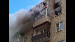 Dad saves his kids and spouse from fire by throwing them Out ... ! WoW