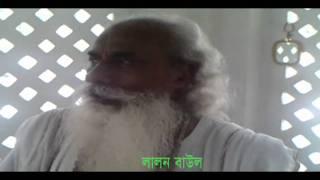 LalonBaul-LALON KHADEM FAKIR GOLAM YASIN SHAI KUSHTIA BANGLADESH